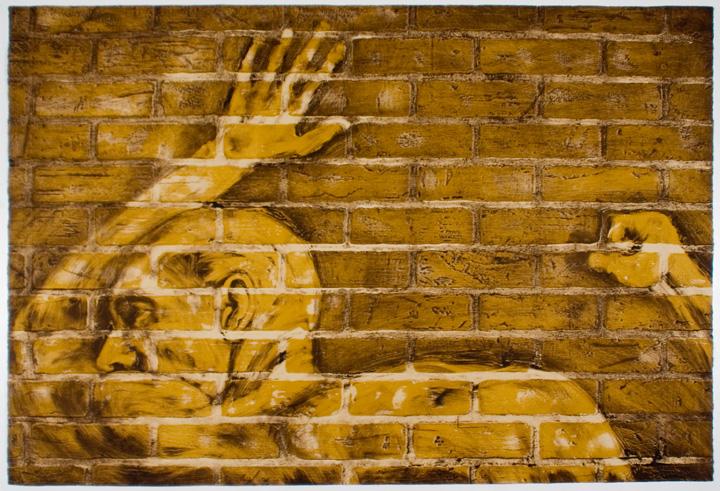 Brick Wall - 2